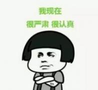 18件大事事关所有上海