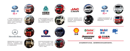 从卡车服务到智能车联网 传化运力生态圈如何打造?