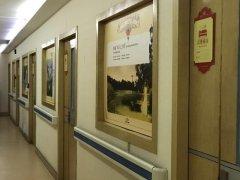 """上海肛肠医院""""医养结合"""",在中佑就可享"""